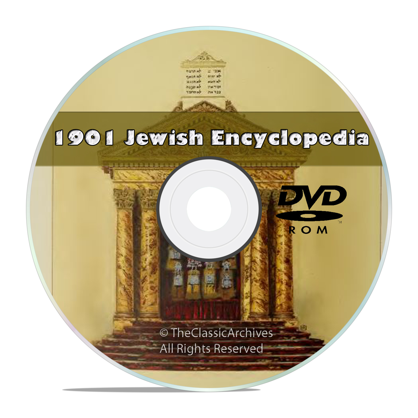 1901 Jewish Encyclopedia, Classic Judaism Religion History, 12 Vol Set DVD