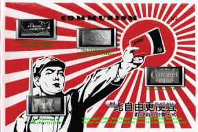 Study of Capitalism Despots Communism movie download 10024